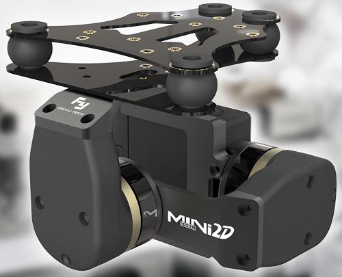 feiyu tech mini 2d sklep drony