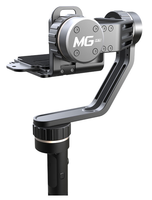 Feiyu-Tech MG Lite v2
